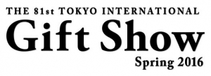 2016 tokyo gift show