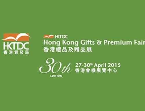 Hong Kong Gifts & Premium Fair, Hong Kong