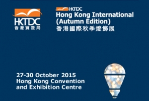 hk lighting fair autumn 2015