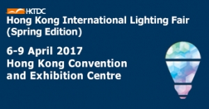 hk lighting fair spring 2016
