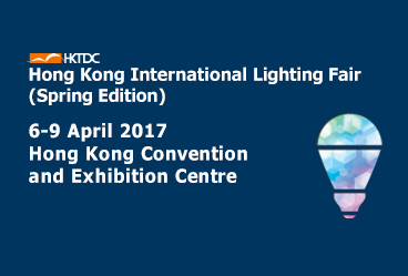hk lighting fair spring 2016 2