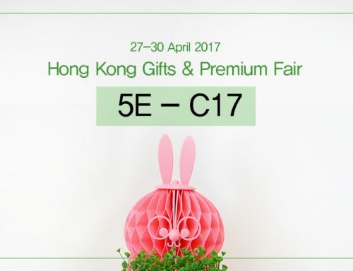 I2M is exhibiting at HK Gift&Premium Fair 2017