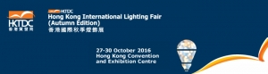 hk lighting fair autumn 2016 2