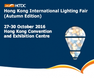 hk lighting fair autumn 2016