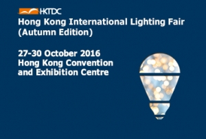 hk lighting fair autumn 2016 4