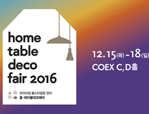Seoul Home Table Deco Fair 2016