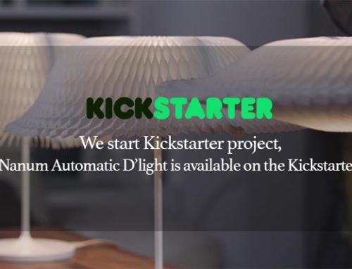 D'light kinetic lamp auto version is now on Kickstarter!